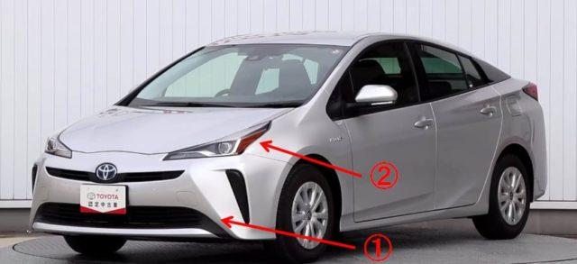 プリウス50系は前期と後期で買うならどっちがおすすめ?燃費の良さも違う?