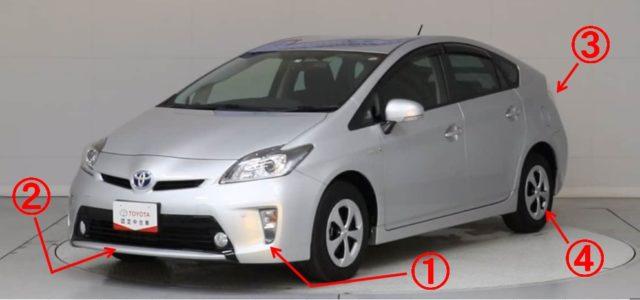 新型プリウス30系は前期と後期で買うならどっちがおすすめ?燃費の良さも違う?